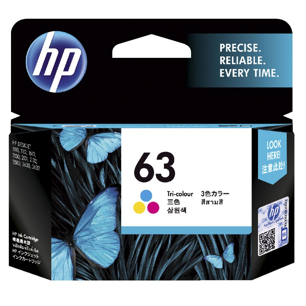 Cover Image For HP 63 TRI-COLOR